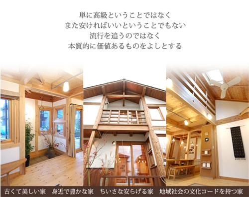 chikyu500.jpg