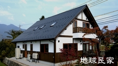 ku_rei-0021ta.jpg